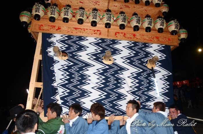 土台幕 山道だんじり(山道屋台) 西条祭り