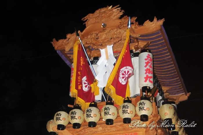 祭り提灯 船形屋台(船形だんじり) 西条祭り