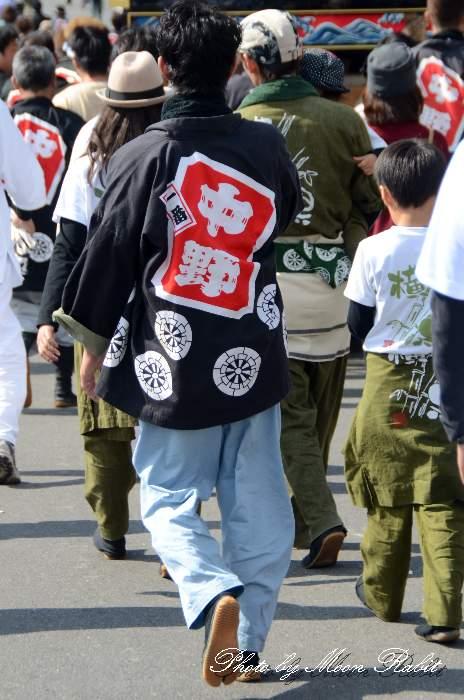中野一番屋台(中野だんじり) 祭り装束 西条祭り 伊曽乃神社祭礼