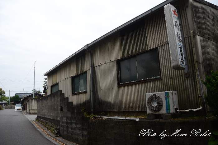 石鎚酒造株式会社 愛媛県西条市