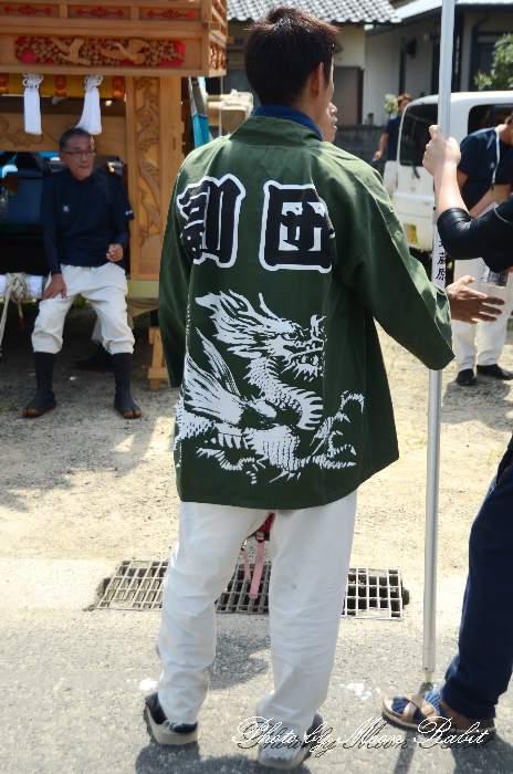 若葉町だんじり(屋台) 祭り装束 西条祭り