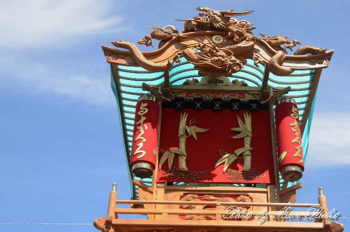 西条祭り 横黒屋台(横黒だんじり) 水引幕