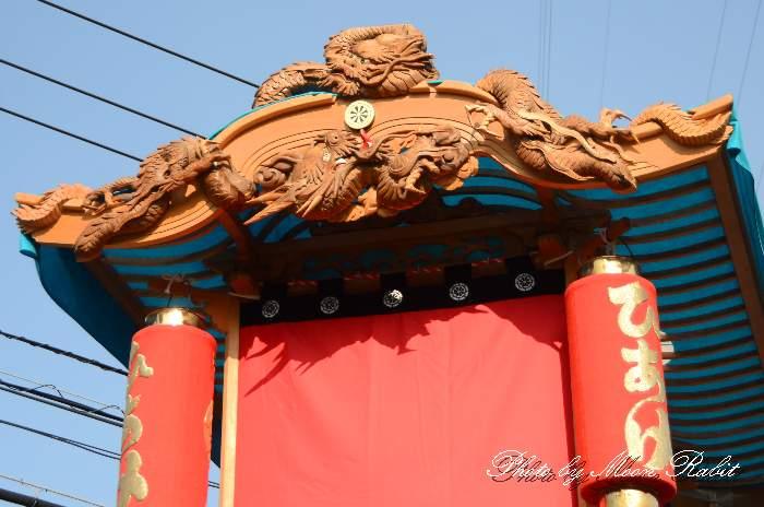 だんじり破風 日明屋台(日明だんじり) 西条祭り