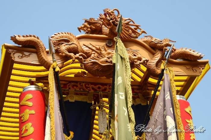 破風(はふ) 楠屋台(楠だんじり) 西条祭り