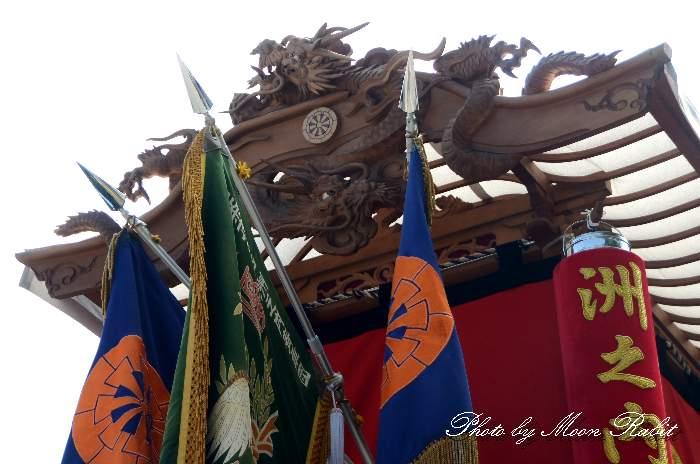 だんじり破風 洲の内屋台(洲之内だんじり) 西条祭り