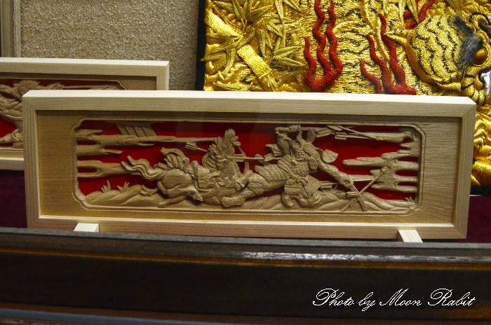 西条の祭りいろいろ展後期展 西条郷土博物館