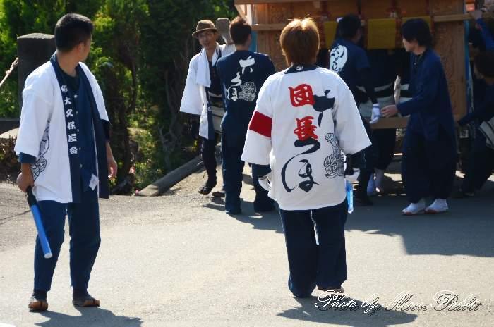大久保屋台(大久保だんじり) 祭り装束 石岡神社祭礼