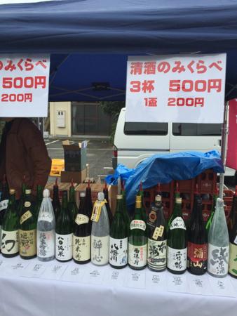 酒まつり2015_4