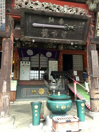 1511成田山4