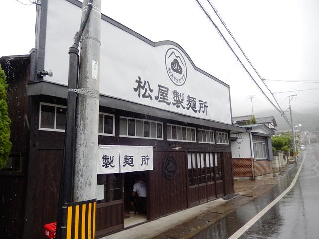 松屋製麺所20150830001