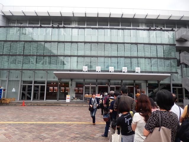 渋谷20150906001