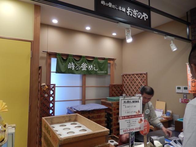 横川20151018002