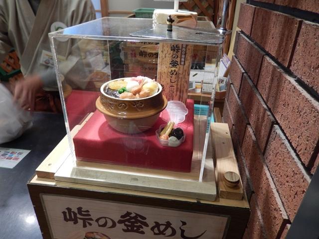横川20151018003