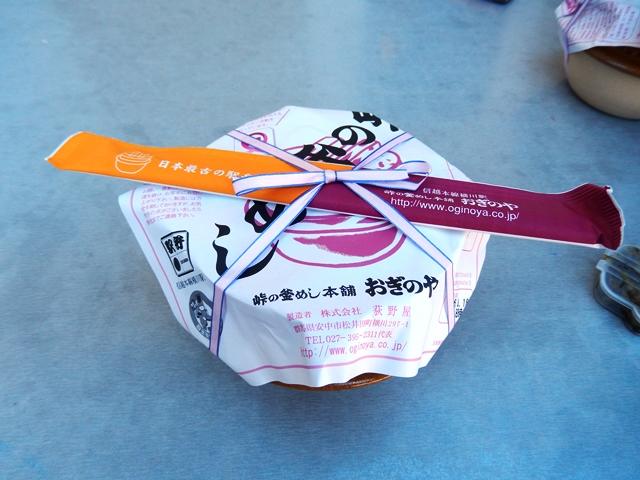 横川20151018004