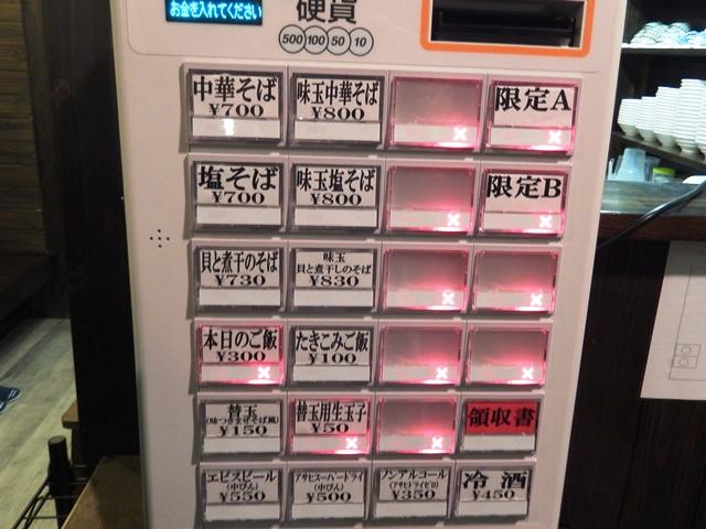 先崎20151027002