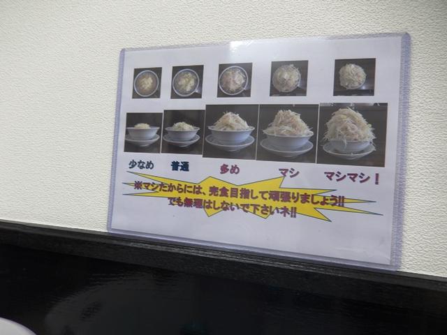 富次郎20151115003