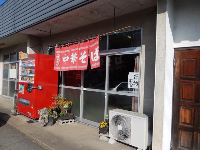 ひよし食堂20151130001