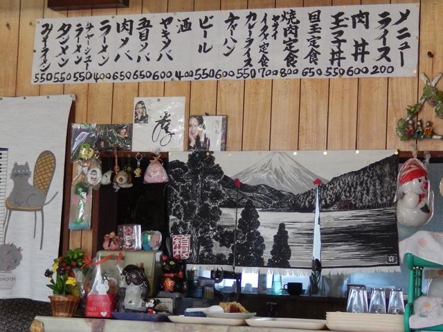 ひよし食堂20151130007