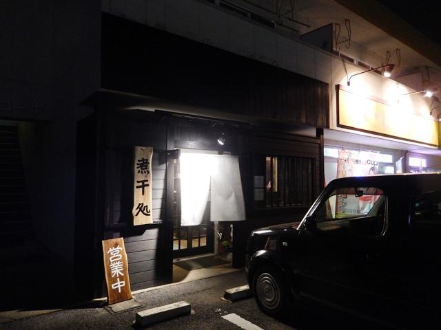 先崎20151027001