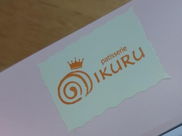IKURU20150918001
