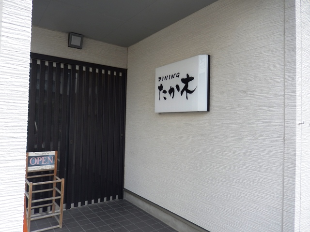たか木20151022001
