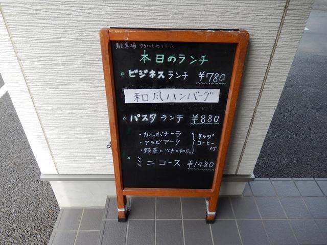 たか木20151022002