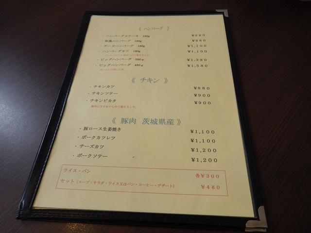 たか木20151022003