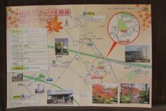 kobayashi-momizi151121-109.jpg