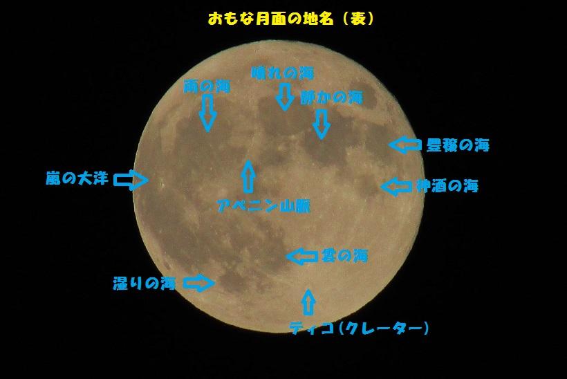 supermoon150928-103.jpg