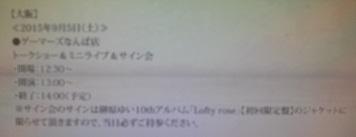 IMG03266.jpg