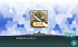 KanColle-151010-03173683.png