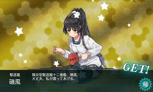 KanColle-151018-00201074.png