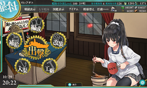 KanColle-151029-20221603.png