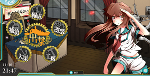 KanColle-151110-21470500.png