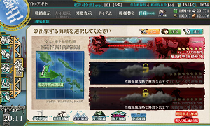 KanColle-151120-20115717.png