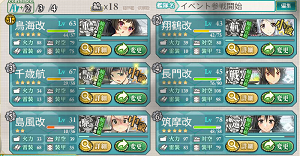 KanColle-151120-22524807.png