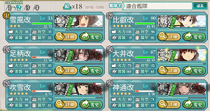 KanColle-151120-22525261.png