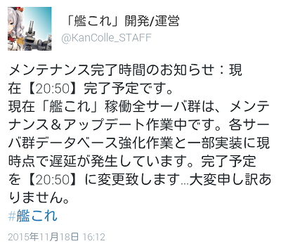 Screenshot_2015-11-18-19-52-39.png