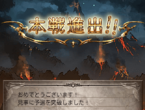 Screenshot_2015-11-24-00-18-57.png
