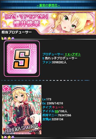 Screenshot_2015-11-24-22-33-04.png