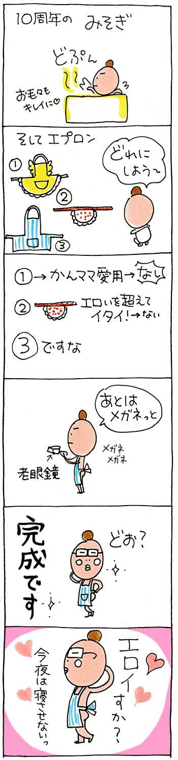 10_011.jpg