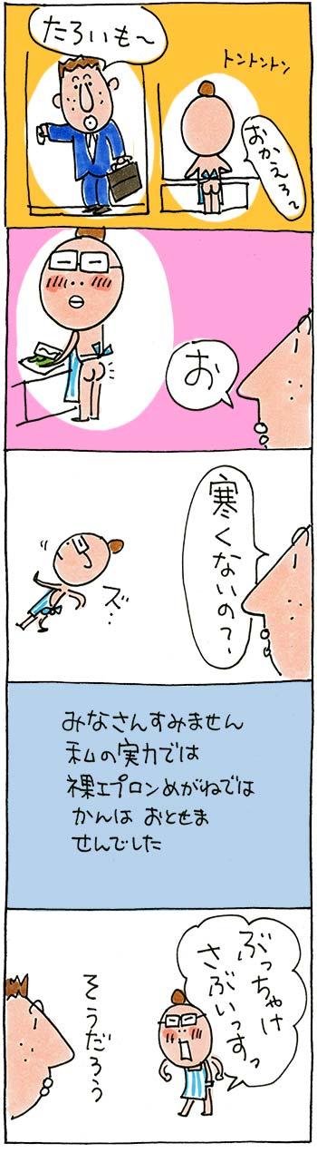 10_022.jpg