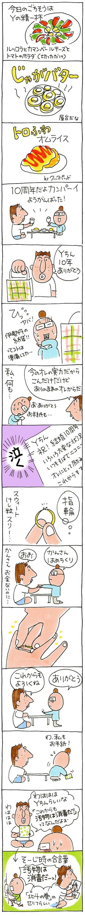 10_03333.jpg