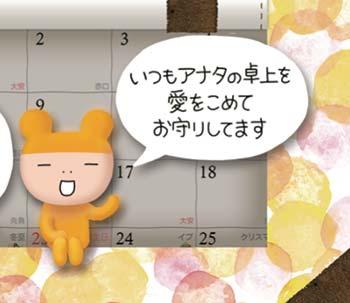 151027_taku_06.jpg