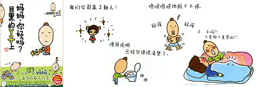 2010book.jpg