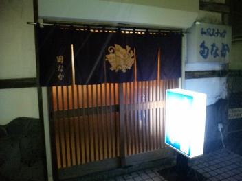 九州36③