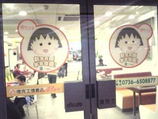 中国旅行2015(26)④