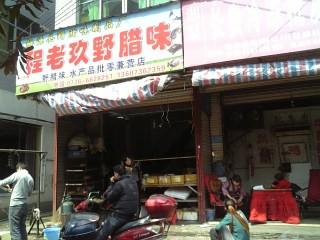 中国旅行2015(28)⑤