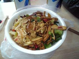 中国旅行2015(29)②