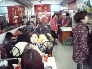 中国旅行2015(29)④